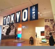 TOKYO Exhibition at MoMA. Color X produces large fabric banners and digitally printed wallpaper.